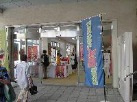 第2回三国志祭(三国志コレクション)の会場入口