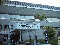 京都市勧業館(みやこめっせ)の入り口