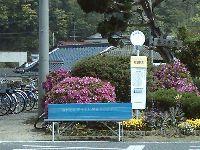 岩田駅前のバス停