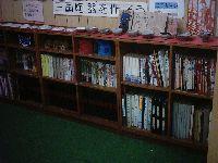 三国志資料室3