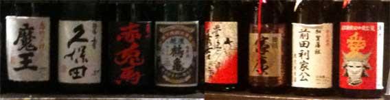 辛夷(こぶし)のお酒ラベル