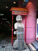 福岡関帝廟入口2