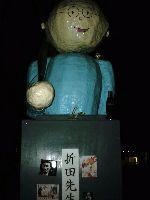 2015年の折田先生像