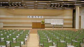 2006年の「三国志学会大会」会場